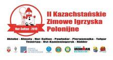 Итоги Вторых Казахстанских зимних Полонийных игр