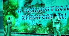 Ю.Серватинская и Р.Дусумов выступили на концерте «Святки в Астане»