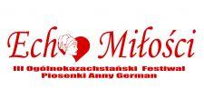 85-летию Анны Герман посвятили фестиваль «Эхо любви» в Казахстане